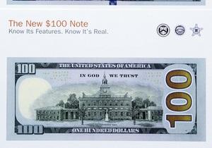 Курс гривні до долара - Євро - долар - рубль