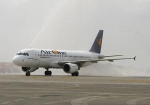 лоукост - дешеві авіаквитки - Італійський лоукост відкриває рейси з Києва в Катанью