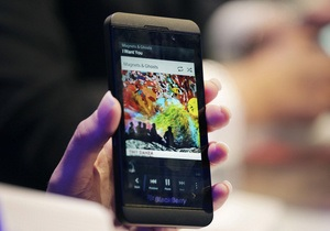 BlackBerry Z10 - Скандал із BlackBerry. Експерти заявляють, що користувачі масово здають придбані раніше смартфони компанії