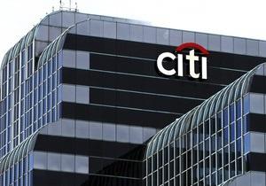 США - финансы - новости компаний - Крупнейший международный финансовый конгломерат на треть увеличил свою прибыль