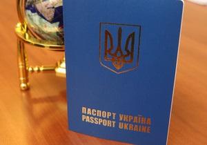 Росія - закордонний паспорт