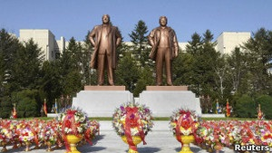 Північна Корея відзначає день народження Кім Ір Сена
