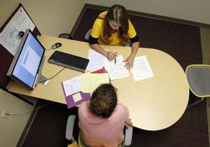 Робота - робота в офісі - Більшість українців не схильні до частої зміни місць роботи