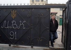 Луценко - Янукович помилував Луценко - Огонек: На свободу - з чим?