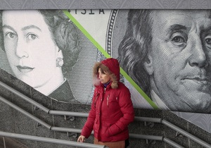Глобальна економічна криза - світова економіка - Відновлення світової економіки зайшло в глухий кут - FT