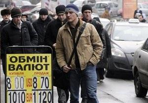 Валюта - банки - Експерти розповіли Ъ про причини обвалу попиту українців на валюту