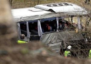 У ДТП у Бельгії загинули три росіянина