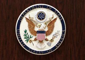 Держдеп США повідомив про секретну частина  списку Магнітського