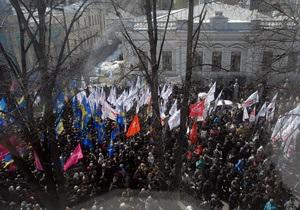 Батьківщина - УДАР - Свобода - партії - політика - Україна - опозиція