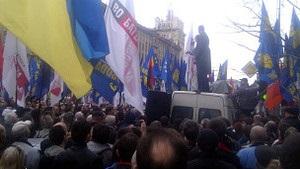 Опозиція завершила мітинг у Харкові