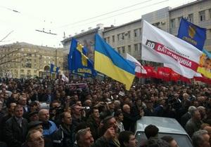 Вставай, Україно! - опозиція - новини Харкова - Учасники акції Вставай, Україно! в Харкові прорвалися через заблоковану площу і рухаються до міськради
