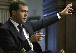 Новини Росії - Медведєв зажадав перевести автопарк на газове паливо