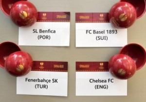 Жеребьевка Лиги Европы. Стали известны все пары 1/2 финала