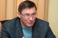 Акаунт Луценка в Facebook виявився фальшивим