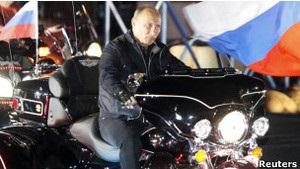 Фінська поліція помилково внесла Путіна до  чорного списку