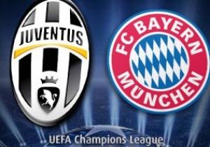 Ювентус - Бавария - 0:2. Текстовая трансляция