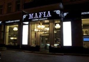 Владельцы Маfia опровергают информацию о продаже сети ресторанов