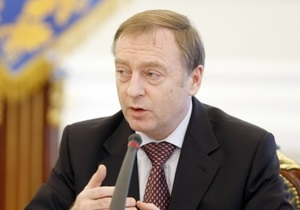 Тимошенко - Луценко - помилування - Глава Мін юсту вважає, що Янукович може помилувати Тимошенко за тією ж процедурою, що й Луценка