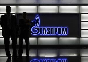 Новини Газпрому - Газпром підвищить вартість прокачування газу для незалежних виробників