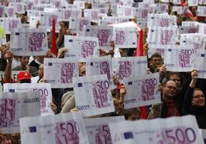 Економічна криза - фінансові новини - банкноти 500 євро - Європа повинна знищити купюри в 500 євро – BoA