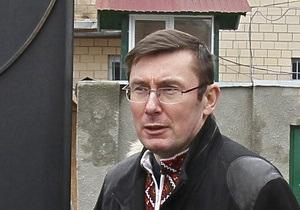 Луценко - помилування - Вищий спецсуд залишив чинним вирок Луценку у справі про незаконне стеження