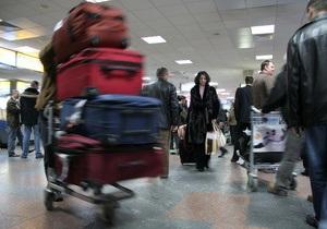 Аеропорт Бориспіль - новини Києва - В аеропорту Бориспіль не зміг злетіти літак