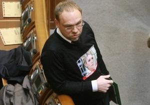 Власенко попросить Вищий адмінсуд переглянути справу про позбавлення мандата