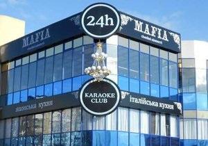 Сеть ресторанов Mafia сменит владельца - СМИ