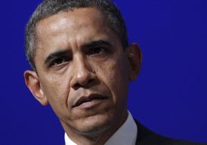 Кортеж Обами зустрічав озброєний чоловік
