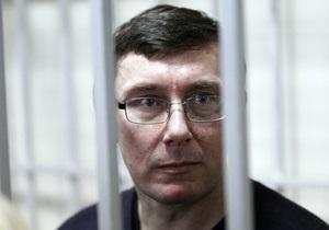 Луценко: У в язниці я боровся і отримав ін єкцію оптимізму