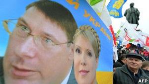 В Європі вітають звільнення Луценка, але нагадують про Тимошенко
