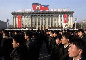 КНДР - ядерне випробування КНДР - південнокорейський міністр визнав, що обмовився
