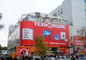 Бытовая техника в Украине -  Технополис укрепляет позиции на рынке бытовой техники и электроники