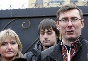BBC: Помилуваний Луценко не буде мстити