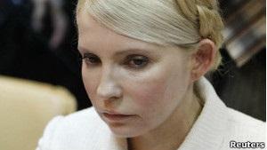 Тимошенко - вбивство Щербаня - журналісти - Тимошенко запрошує журналістів до себе в лікарню