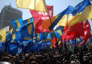 Київ - затори - Столичних водіїв попереджають про можливі затори через футбол та акції протесту