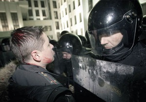 Білорусь - екстремізм