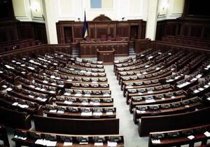 Рада - опозиція - Партія регіонів - Політологи: Нова фаза парламентської кризи може призвести до розпуску Ради і референдуму