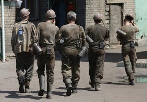 DW: Донецькі реалії. Робота начебто є, а грошей на життя нема