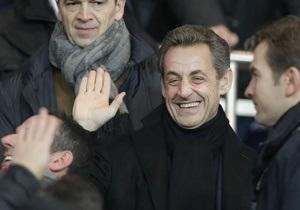 Франція - Саркозі - справа - закриття
