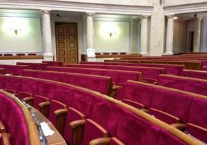 Опозиція пішла із зали засідань Верховної Ради