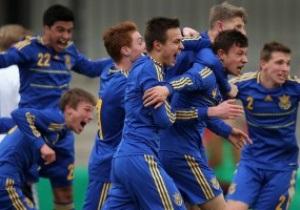 Сборная Украины U-17 в финальной части Евро-2013 сыграет с Россией