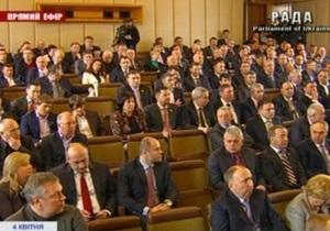 Рада - Партія регіонів - опозиція - Депутати від опозиції намагаються прорватися на засідання парламенту на Банковій