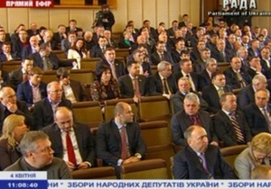 Рада - Партія регіонів - Банкова - Рибак оголосив про відкриття засідання парламенту в приміщенні на Банковій
