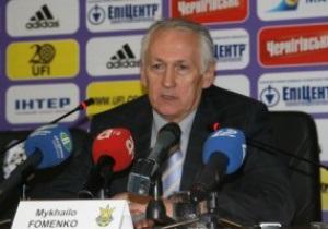 Фоменко: У тренерів збірної немає ніякої ейфорії