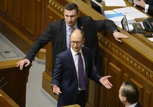 Рада - Партія регіонів - опозиція - КПУ - Депутати від ПР і КПУ залишили залу парламенту