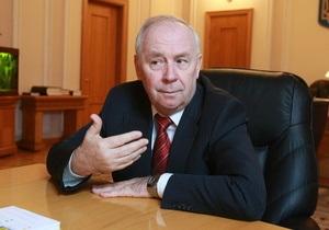 Рада - розпуск парламенту - Рибак - Рибак допускає можливість розпуску Ради
