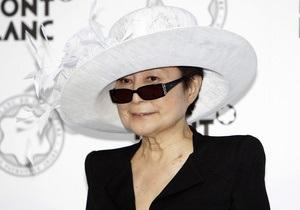 Йоко Оно-звинувачення-плагіат