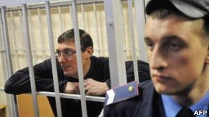 Суд залишив Луценка за ґратами до кінця 2014 року