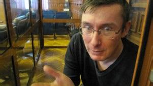 Юрій Луценко: Без мільйонної акції не буде нічого